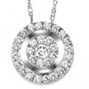 Diamond Pendant 1/3 ctw:FP4098